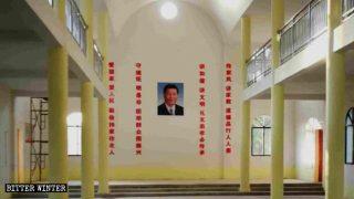 Come Xi Jinping divenne dio