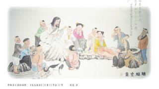 """Agli ordini del PCC i personaggi della Bibbia """"rinascono"""" come antichi cinesi"""