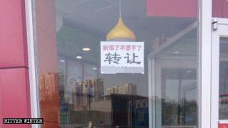 Per il PCC fiducia culturale significa bandire tutto quanto sia straniero