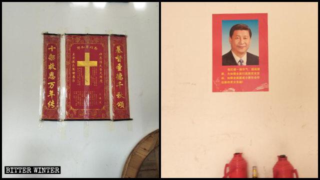 Un manifesto con un crocefisso in una casa cristiana viene rimosso e sostituito con un ritratto di Xi Jinping.