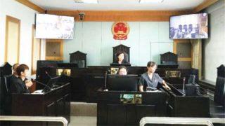 Il Tribunale del popolo della città di Kuitun, nella Regione automa uigura dello Xinjiang