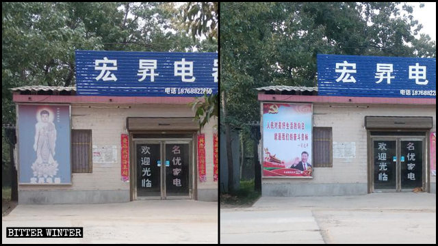 Il ritratto del Buddha sulla parete esterna del negozio è stato sostituito da quello di Xi Jinping
