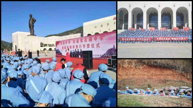 Immagine tratta da WeChat in cui si vedono gli studenti delle scuole medie della contea di Feng che partecipano a un viaggio di studio rosso