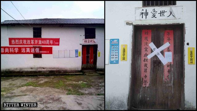 Una sala riunioni della vecchia Chiesa Locale è stato sigillato a Sizhou