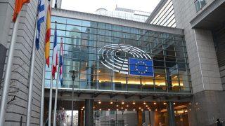 Palazzo del Parlamento europeo a Bruxelles