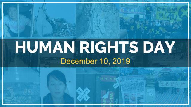 la Giornata dei diritti umani
