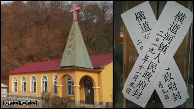 Una chiesa delle Tre Autonomie chiusa nel villaggio di Lianmeng