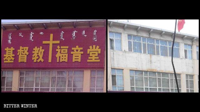 La croce e i caratteri cinesi che significano «Christian Gospel Church» rimossi da un luogo di culto