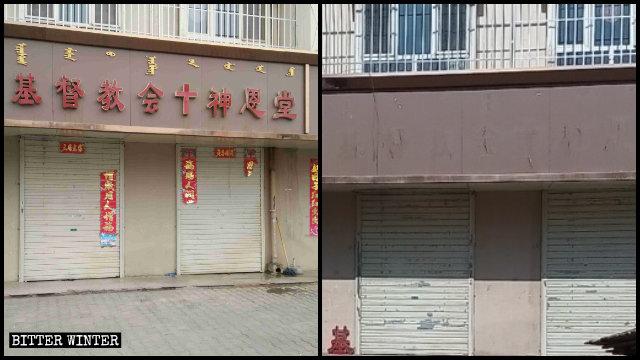La croce e i caratteri cinesi che significano «Christian God's Grace Church» di in una chiesa nel distretto di Linhe sono stati rimossi