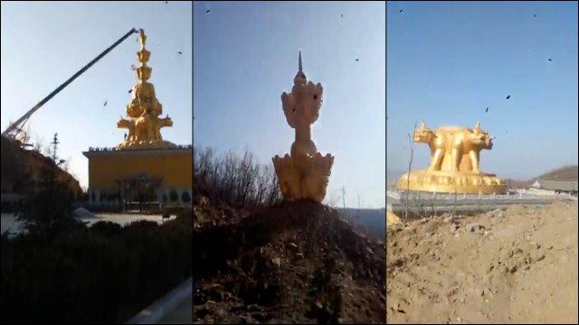 La statua del Bodhisattva Ksitigarbha nel tempio Wanhe è stata rimossa e successivamente tagliata in tre pezzi