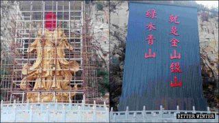 La demolizione delle statue buddhiste come strumento intimidatorio