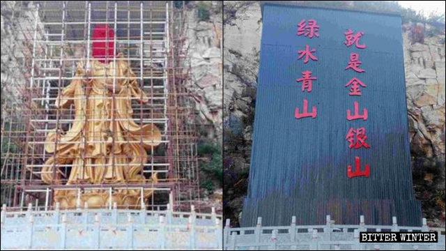 La statua della Guanyin nella zona panoramica del Grandissimo Buddha di Qilu è stata racchiusa in una struttura cubica