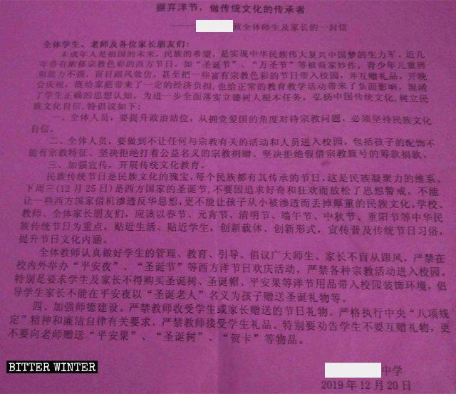 Una notifica di «resistenza al Natale» emessa da una scuola media nella provincia orientale dello Shandong