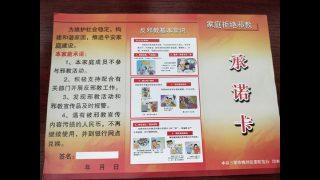 La propaganda contro gli xie jiao distrugge le famiglie