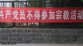 Perseguitati i membri del Partito comunista che sono credenti
