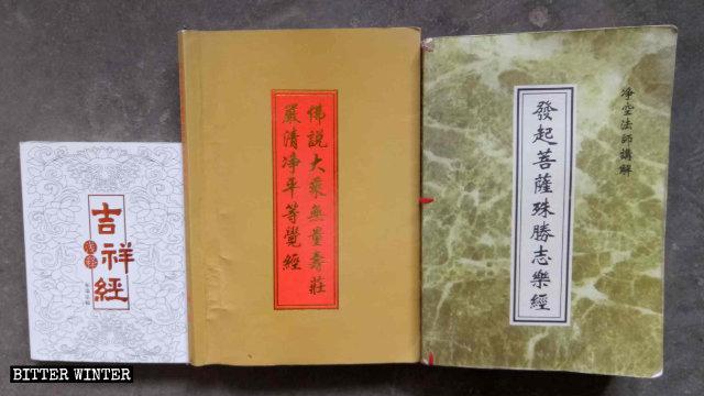 Il tempio della Guanyin, colpevole di utilizzare i libri del maestro Chin Kung, è stato razziato dalla polizia