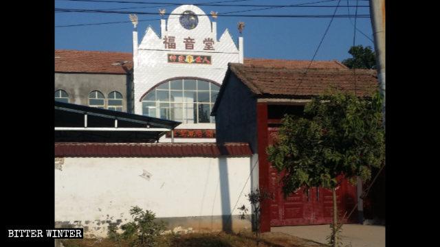 L'aspetto originale della Gospel Church nella contea di Zhecheng