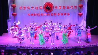 Studenti dello Xinjiang indottrinati per «mantenere l'ordine»