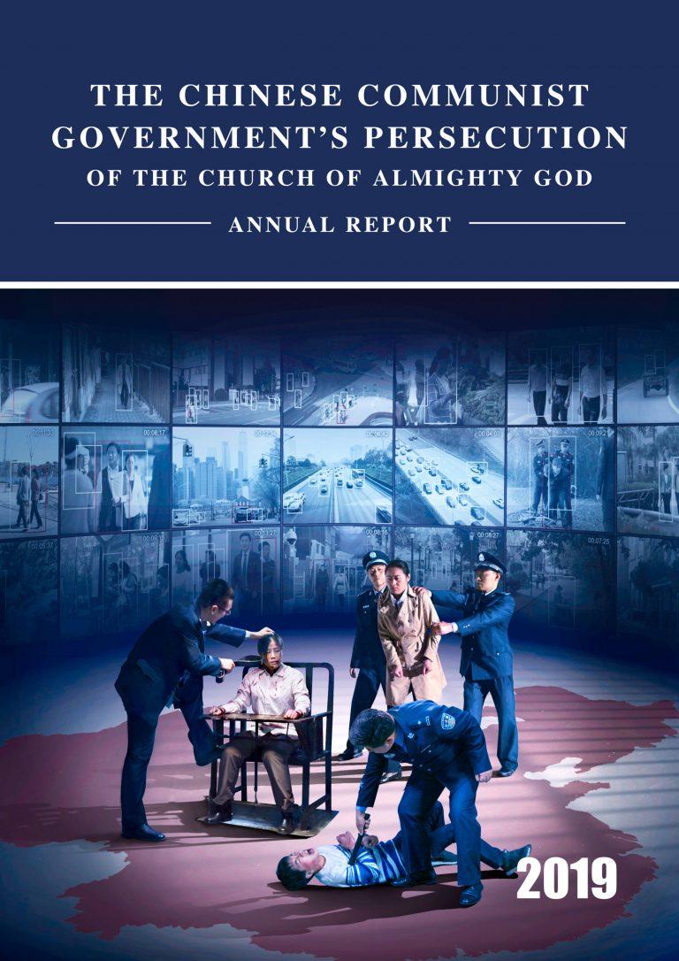 persecuzione della Chiesa di Dio Onnipotente
