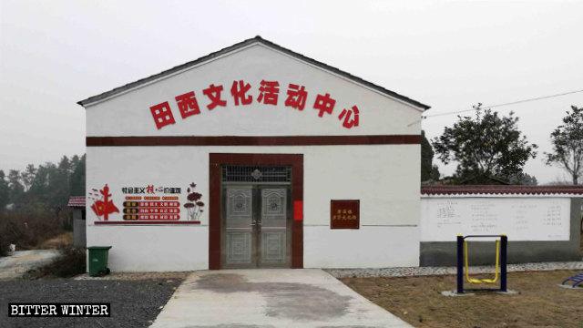 La chiesa di Bixi è stata trasformata in un centro di attività culturali