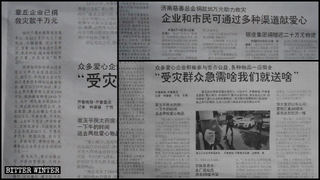 La propaganda spiega come il PCC abbia «aiutato» le vittime