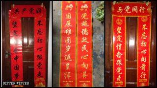 Il governo vieta i distici religiosi per il Capodanno cinese