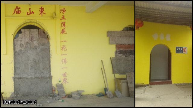 I templi Dongshan e Longquan