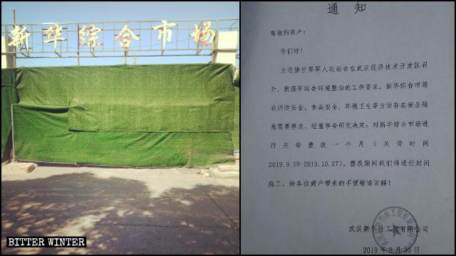 Il mercato generale di Xinhua di Wuhan è stato chiuso