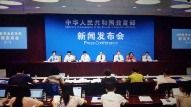 Il ministero dell'Istruzione ha indetto una conferenza stampa in merito ai materiali didattici ministeriali