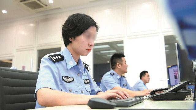 Polizia del Web cinese al lavoro