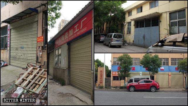 Tutte le fabbriche del Parco tecnologico sono state chiuse per quindici giorni