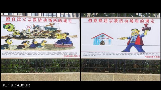 Vignette sul divieto di istituire luoghi di culto