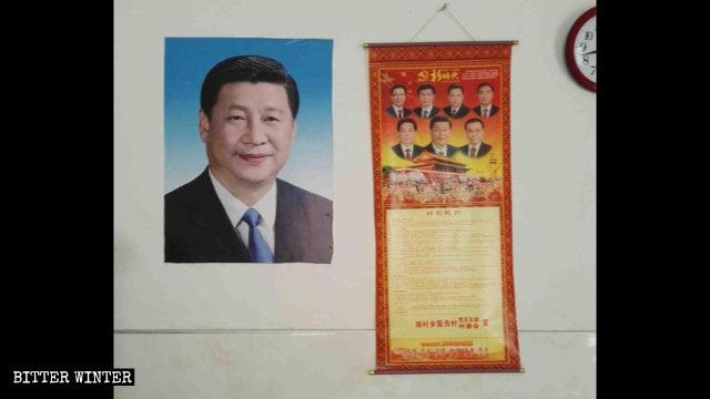 Xi Jinping e di altri leader del PCC