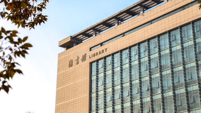 biblioteca universitaria in Cina