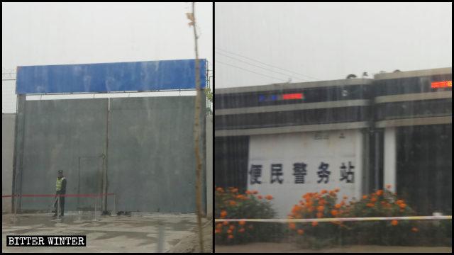 campo della municipalità di Qiaerbage