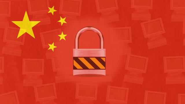 Censura di Internet in Cina