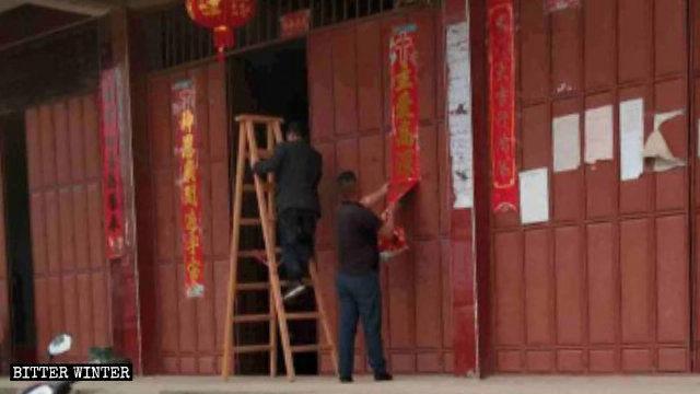 Funzionari della contea di Yugan