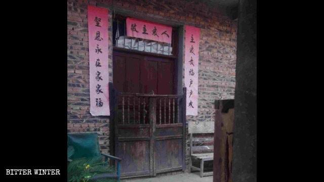La chiesa di Fuyuanju nella diocesi