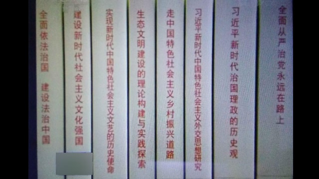 Libri con i discorsi di Xi Jinping