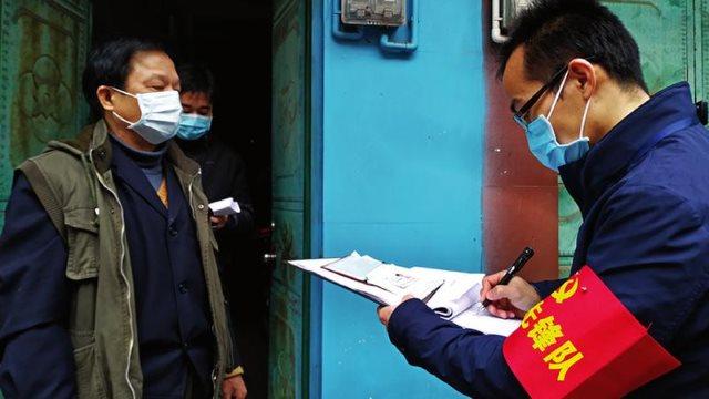Un amministratore di rete del distretto di Wuming
