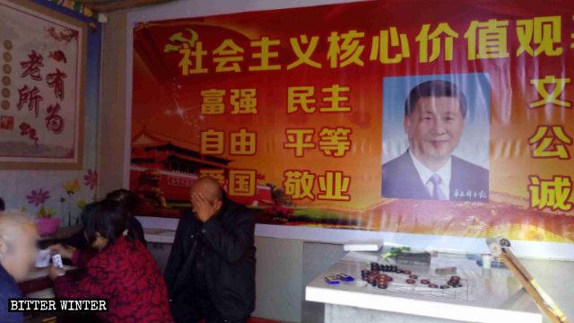 Un ritratto di Xi Jinping