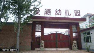 Chiusi scuole e asili cattolici nell'Hebei