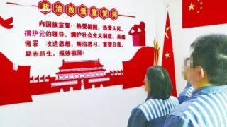 Credenti anziani e gravemente malati torturati nelle prigioni cinesi