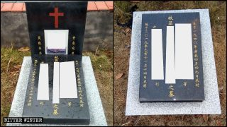 Croci rimosse da chiese e cimiteri dello Jiangxi