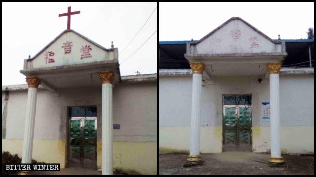 Chiesa delle Tre Autonomie nel villaggio di Jiangjia
