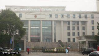 73 fedeli della CDO incarcerati nell'Hunan e nello Jiangsu