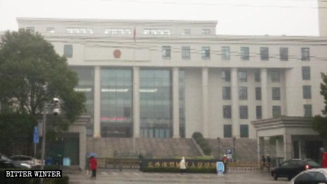 Il Tribunale distrettuale del popolo
