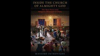 Alla scoperta della Chiesa di Dio Onnipotente grazie a un nuovo libro