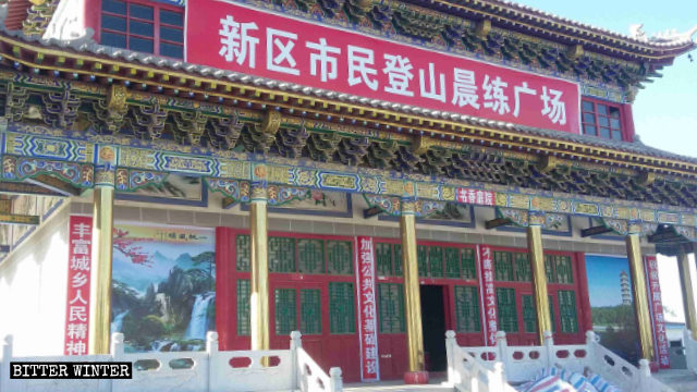 La piazza di fronte al Tempio di Taiqingshan
