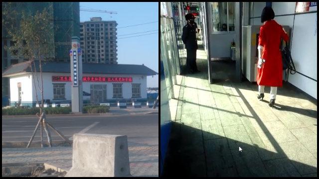Stazione di polizia nella contea di Manas